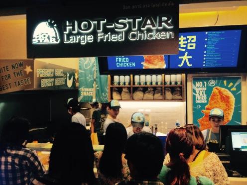 Hot Star Chicken