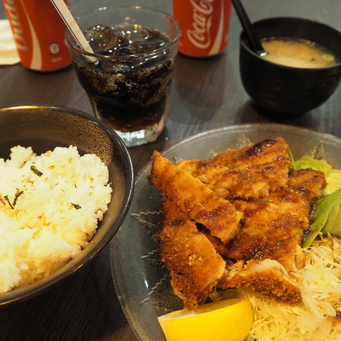 Tonkatsu and rice