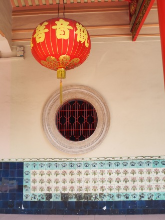 The exterior of a Chinese shop on our street, Keong Saik.