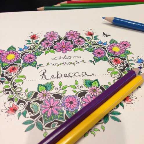 The front page of my new colouring book!