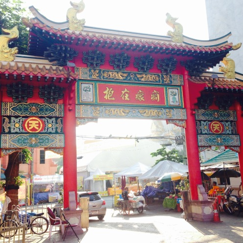 Our first stop in Chinatown